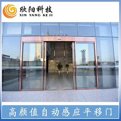 湘行一卡通_长沙自动门 旋转门设备厂家-安装价格-湖南欣阳科技